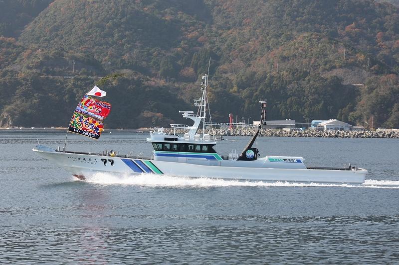 第77金比羅丸探索船(灯船)